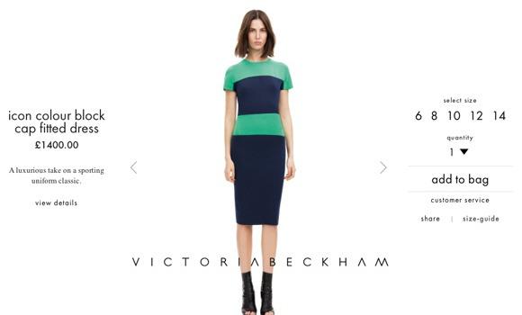 Victoria Beckham ya en la red