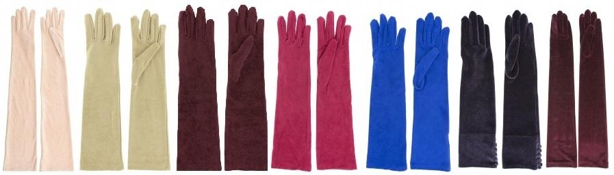 guantes de alquiler en la mas mona